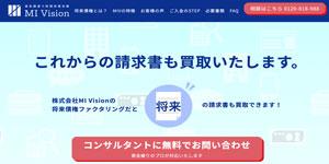 MI Vision(エムアイビジョン)