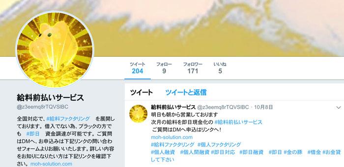 金の豚のTwitterアイコン
