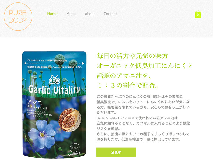 英知の運営サイト