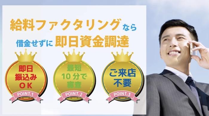トマト給料買取サービス(買取マックス)のホームページ