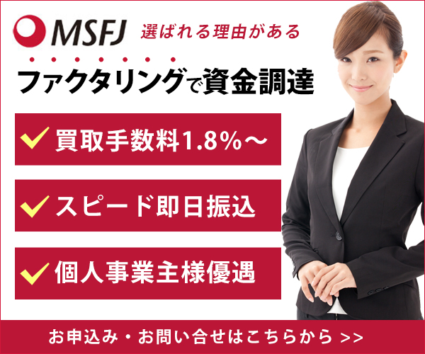 MFSJ株式会社