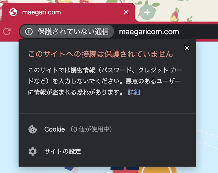 http://maegaricom.com/
