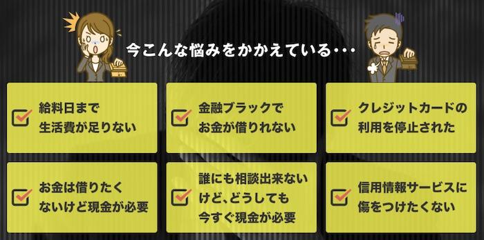 東京給料ファクタリングの利用者