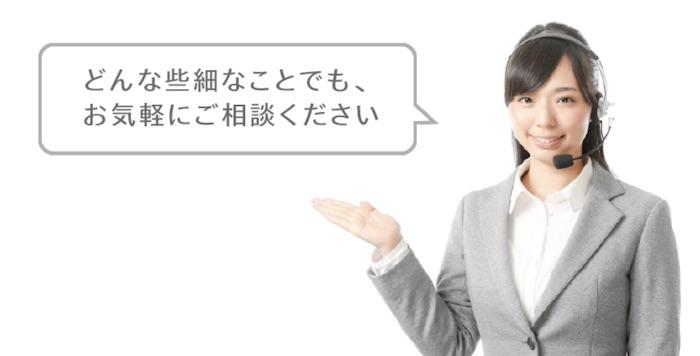 日本給料ファクタリング専科の相談