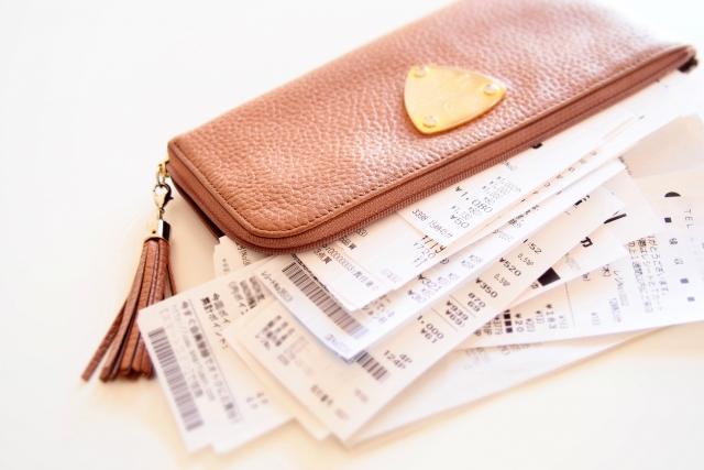 財布と領収書