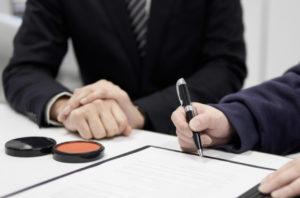 後払い(ツケ払い)現金化の必要書類とは?審査を有利にする書類も併せて解説!