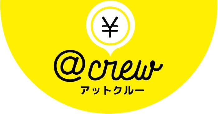 @crew(アットクルー)のロゴ