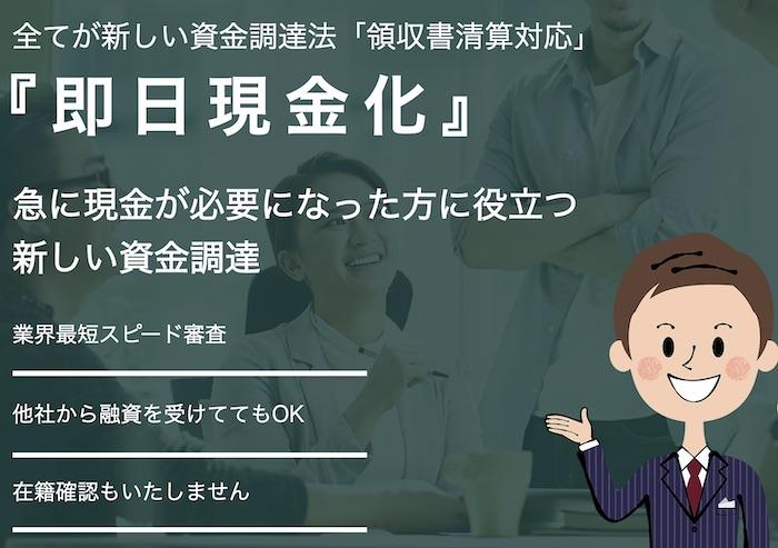 ONE SMILE(ワンスマイル)のホームページ