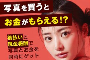 conan(コナン)