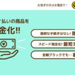 ポンポン(ponpon)の公式サイト